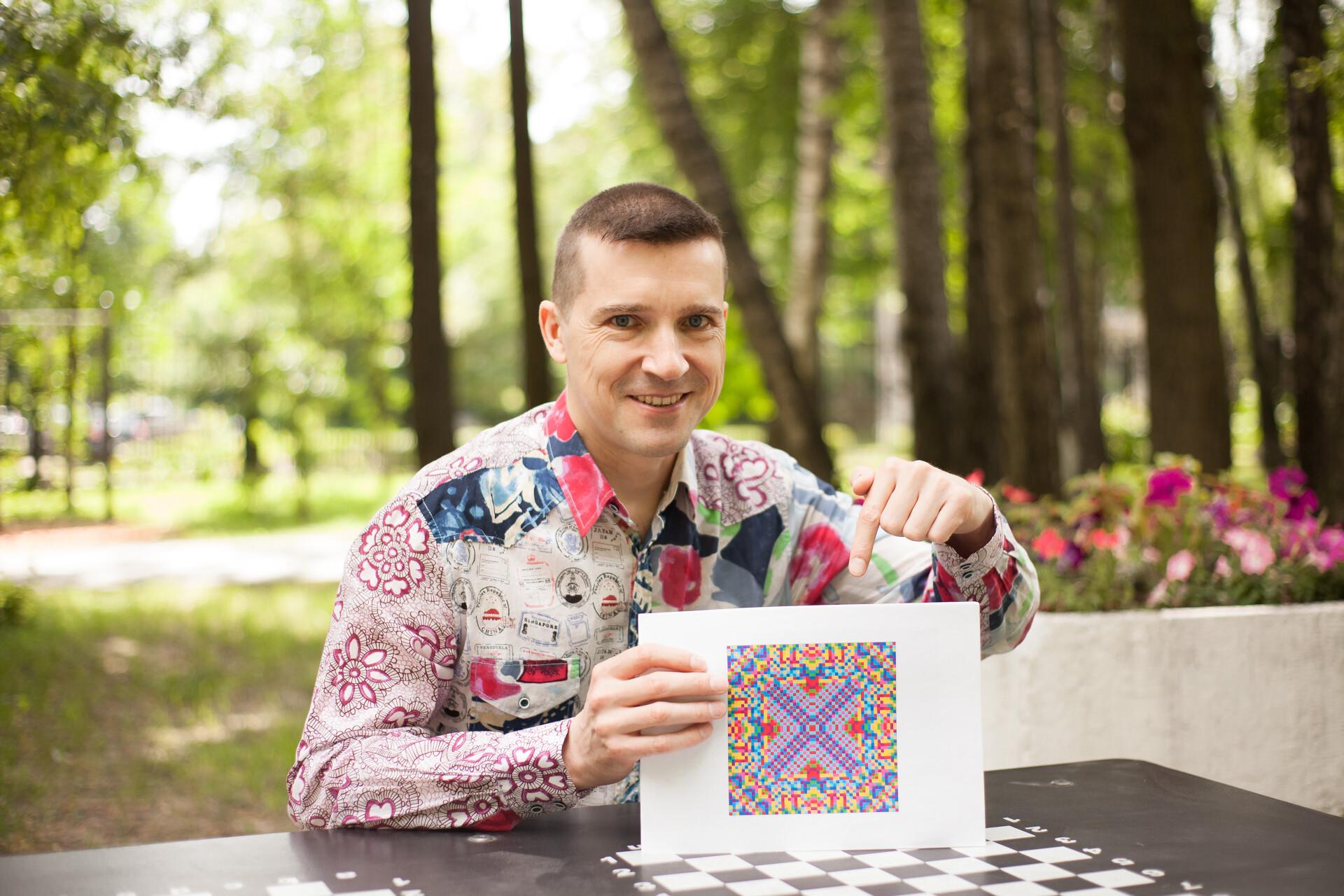 Обучение по Мандалам Никита Емельянов